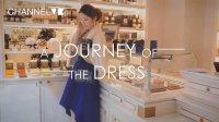 [CHANNEL ViE原创系列]如衣随行 < Journey of THE Dress E01>