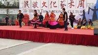 民族文化节2