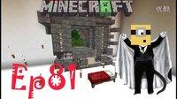 〖我的世界扁桃Ep81〗动物园活塞门〓红石Minecraft