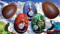 托马斯和朋友们   健达出奇蛋 轨道   小火车 玩具 3 Thomas Eggs #078