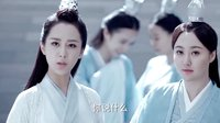 【杨紫后援会】《青云志》超长高清片花·杨紫cut