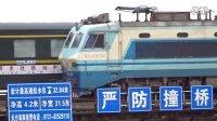 [火车][龟速会车]3D[Z54]昆明-北京&S8[K9020] 广铁沙段捞刀河