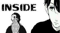 【XE】《INSIDE》02 这孩子上天入地无所不能!