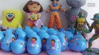 6个朵拉奇趣蛋玩具视频 机器猫 七龙珠 忍者神龟