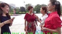 """炫舞骄阳""""游园采摘活动""""—出发前""""集结花絮"""" 2016.7.17"""
