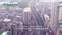 2016中国凉都六盘水夏季国际马拉松赛宣传片-就爱贵州网