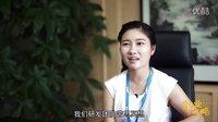 《创业攻略》独家采访 智璟科技联合创始人夏莉