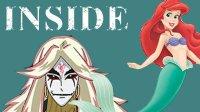 【XE】《INSIDE》03 美人鱼和尸王!