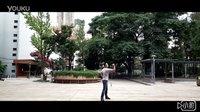 【滇西迷藏】九节鞭练习视频笔记一(晨练试拍20160722)