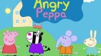 小猪佩奇变成了愤怒的小鸟,它是怎么飞出去的?粉红猪小妹面对是什么样的挑战?