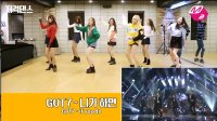 【韩国女团】TWICE GFRIEND AOA 宇宙少女等女团跳男团GOT7 BTS防弹少年团 BIGBANG EXO INFINITE Seventeen歌曲