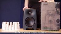 真力M系列有源音箱官方介绍 - Sound like the Professionals(中文字幕)