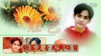 #钟汉良庆生视频#惊天大逆转~藏在惊天面具后面的-----红色@天使心(钟汉良)