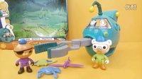 海底小纵队 巴克队长的灯笼鱼艇 迪士尼 玩具