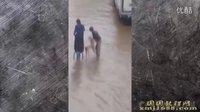 洪水中两把椅子送老婆 恶搞爆笑集锦139 2016年7月