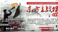 不能忘却的旧中国屈辱历史——纪录片