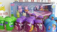 第15期健达奇趣蛋玩具视频 朵拉历险记 小猪佩奇粉红猪小妹 小马宝莉 高清 中文版