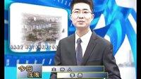 庄浪电视台专题报道水洛生本教育