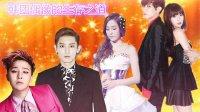 【小迈宝贝】韩团偶像的生存之道--金泫雅、权志龙、张贤胜、jessica等韩团偶像如何发展