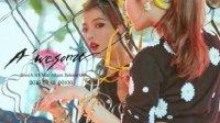 160801马儿金泫雅★Hyuna (현아) - A'wesome Teaser