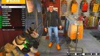 亚当熊 GTA5线上联机EP15熊哥买衣服和水友比赛