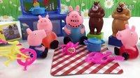 熊出没拆箱小猪佩奇粉红猪小妹玩具厨房过家家玩具