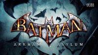 蝙蝠侠阿甘疯人院无伤最高难度视频攻略解说第一期:蝙蝠陷计