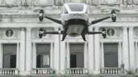 全球首架载人航拍机