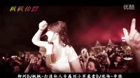 DJ音乐坊:私人定制顶级DJ专辑 专属你的最爱DJ现场(串烧71期)
