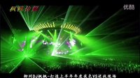 DJ音乐坊:中国热播最爱DJ舞曲 夜色VS逆战年度现场(串烧72期)