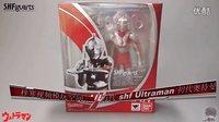 【梓寒测评】051 万代 shf系列 S.H.Figuarts ultraman 初代奥特曼(普通版)(Ultraman)