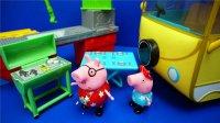 粉红猪小妹 外出野餐车 迪士尼 玩具