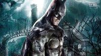 蝙蝠侠阿甘疯人院无伤最高难度视频攻略解说第2期:营救戈登
