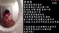 奇智李【恐龙快打1V3】麦斯震撼一命无伤速通!【老旭解说】