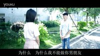 贵州贞丰本土爆笑,微电影七夕情人节.韦毛作品