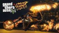 亚当熊 GTA5:恶灵骑士技能更新很强悍