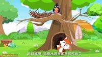 001 贝乐虎故事 狐狸和乌鸦