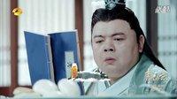 《青云志》田不易看着张小凡做的饭菜美味连书都拿翻了 搞笑片段