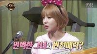 160603 MBC 二重唱歌谣祭 E09 AOA 草娥 1080p 30帧 cut (无字)