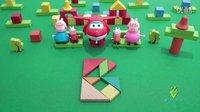 七巧板英文字母(B)儿歌英文字母歌 字母B读音写法 粉红猪小妹拼图 超级飞侠乐迪 木制玩具