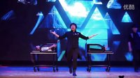 Demo WuHan 3Illusionists S
