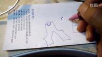 刘郁森老师千集古筝秘诀解密系列教学160814筝码槽口处理续