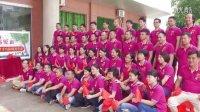 揭西县灰寨中学96届2班20周年同学会