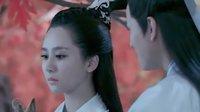 《诛仙青云志》 第4集 杨紫陆雪琪cut