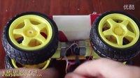 制作玩具车 科技与创意17