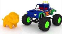 恐龙戴诺 第3集 和大脚卡车学习形状