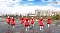 春英广场健身舞《我要做你的新娘》(正背面演示及动作分解)高清