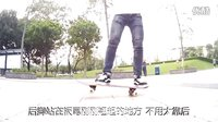 Do By Heart系列滑板教学-入门篇(二)教程-冲突滑板制作