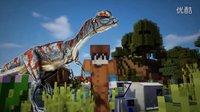 【悠然小天】我的世界侏罗纪公园第三季EP.3化石磨床