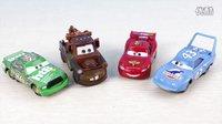 赛车总动员 闪电麦昆 板牙 车王 路霸橡皮泥捉迷藏游戏 趣味玩具视频